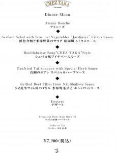 Ph008_2_dinner